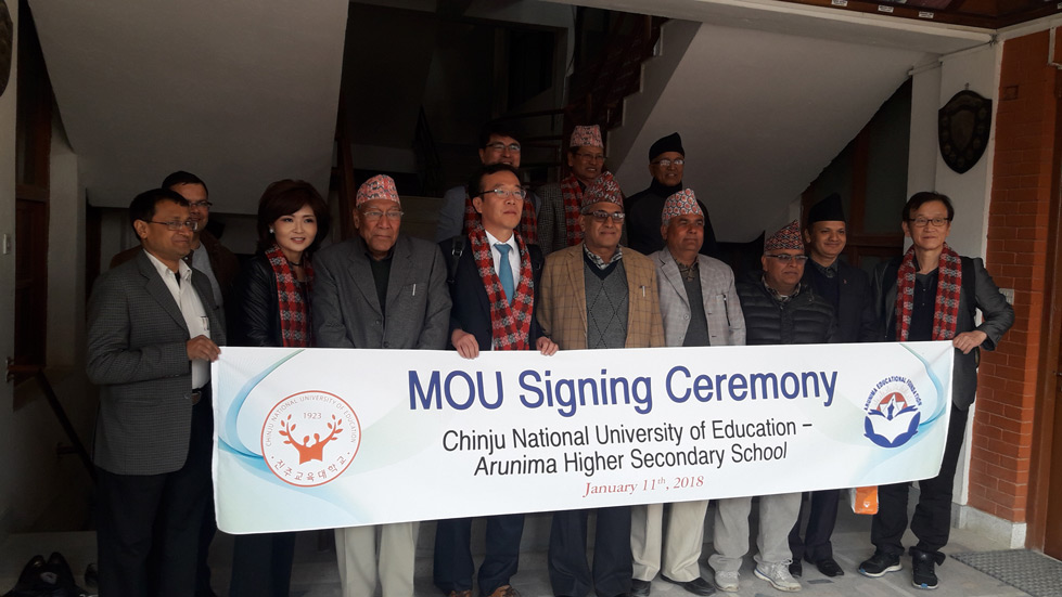 Arunima College, Bauddha, Kathmandu