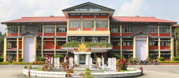 एसियाको उत्कृष्ट तीन सयभित्र त्रिभुवन विश्वविद्यालय