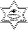 ​Himanchal Boarding School