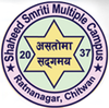 Shaheed Smriti  Multiple Campus