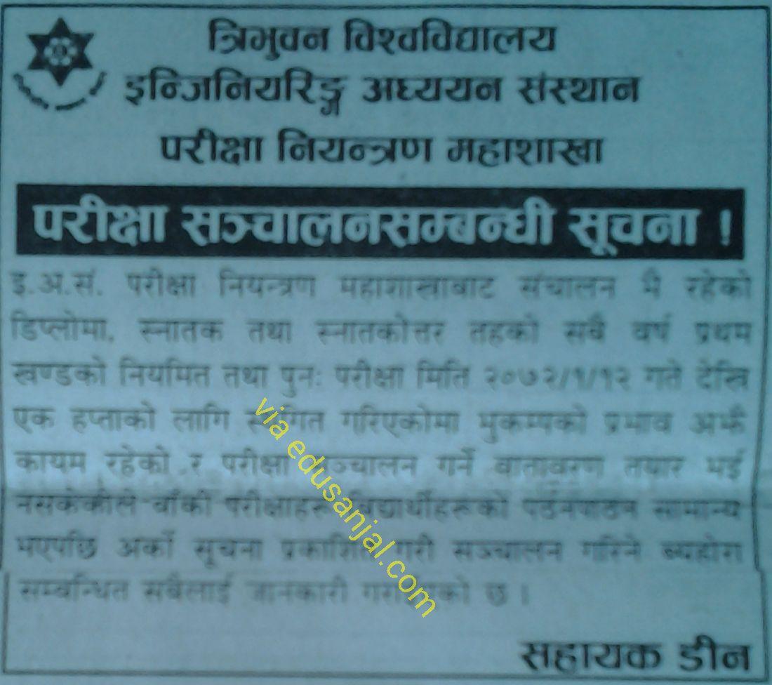 Institute of Engineering notice.jpg