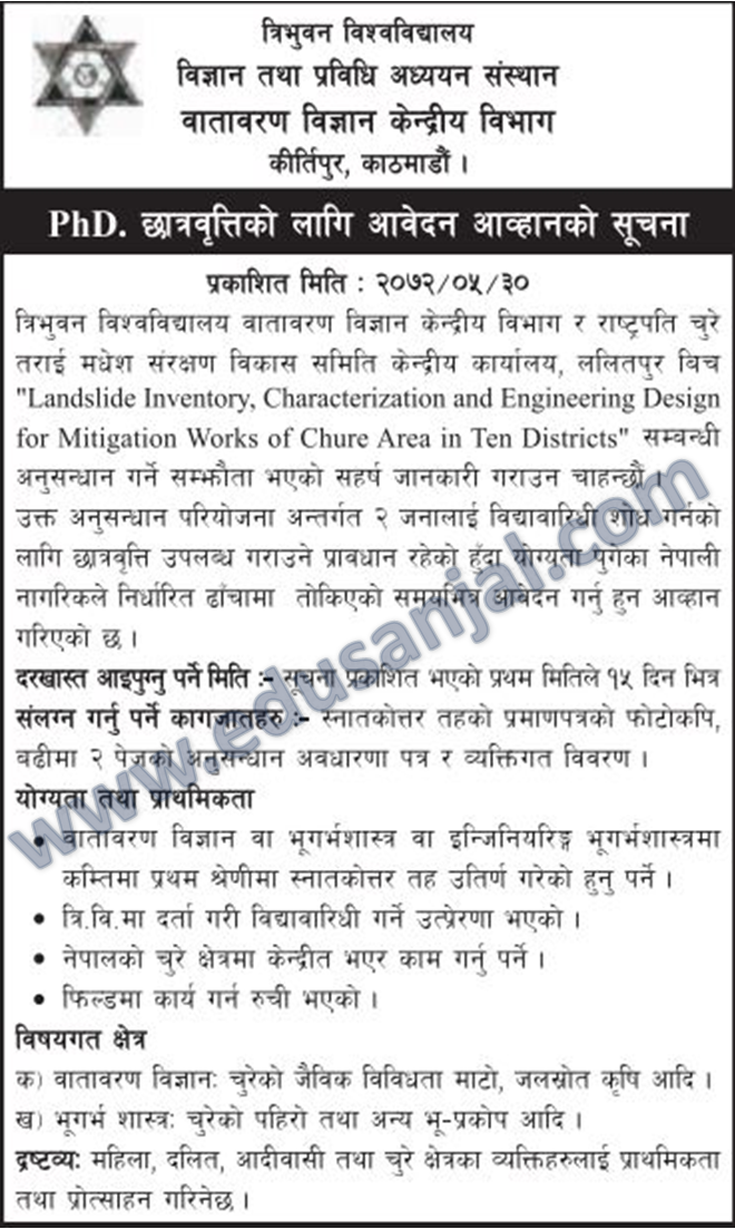 Phd Scholarships final notice.png