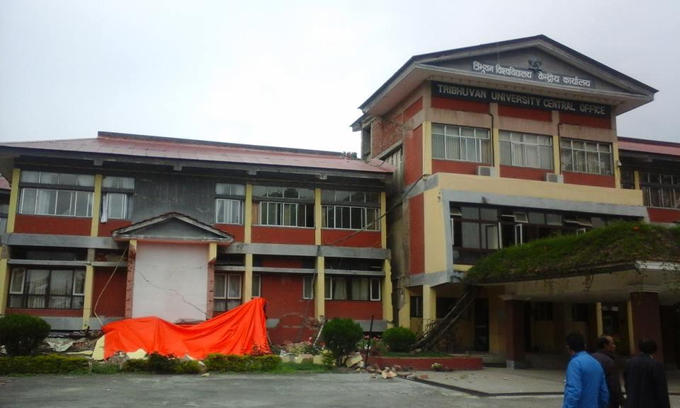 Tribhuvan University Central office.jpg