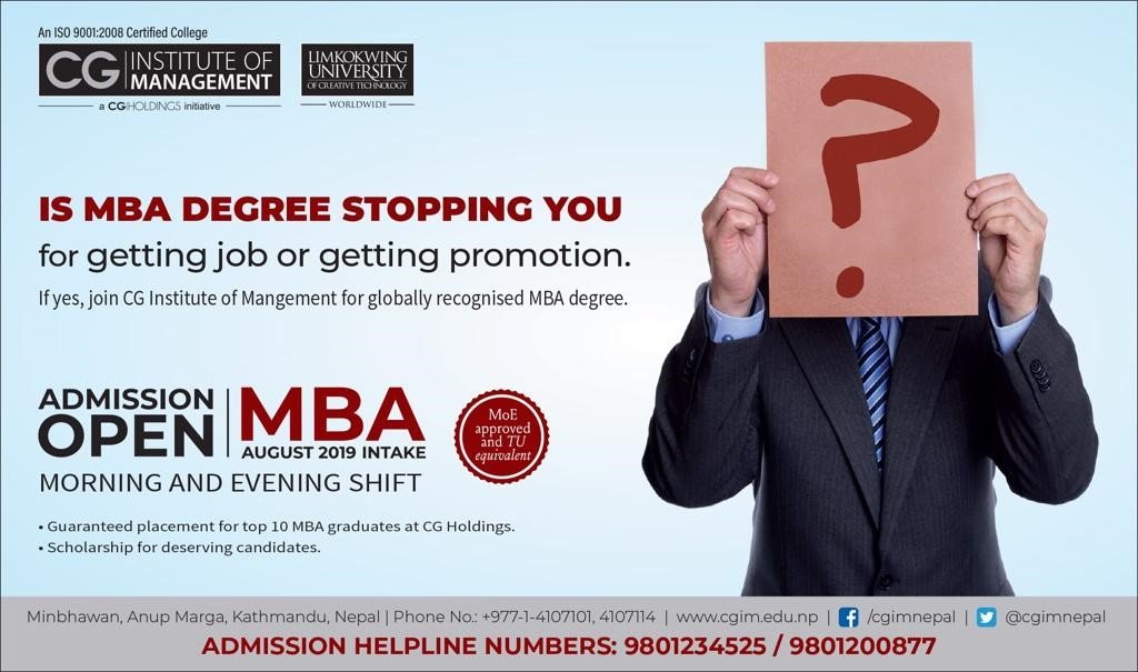 Admissions open for MBA program (August Intake) at CG