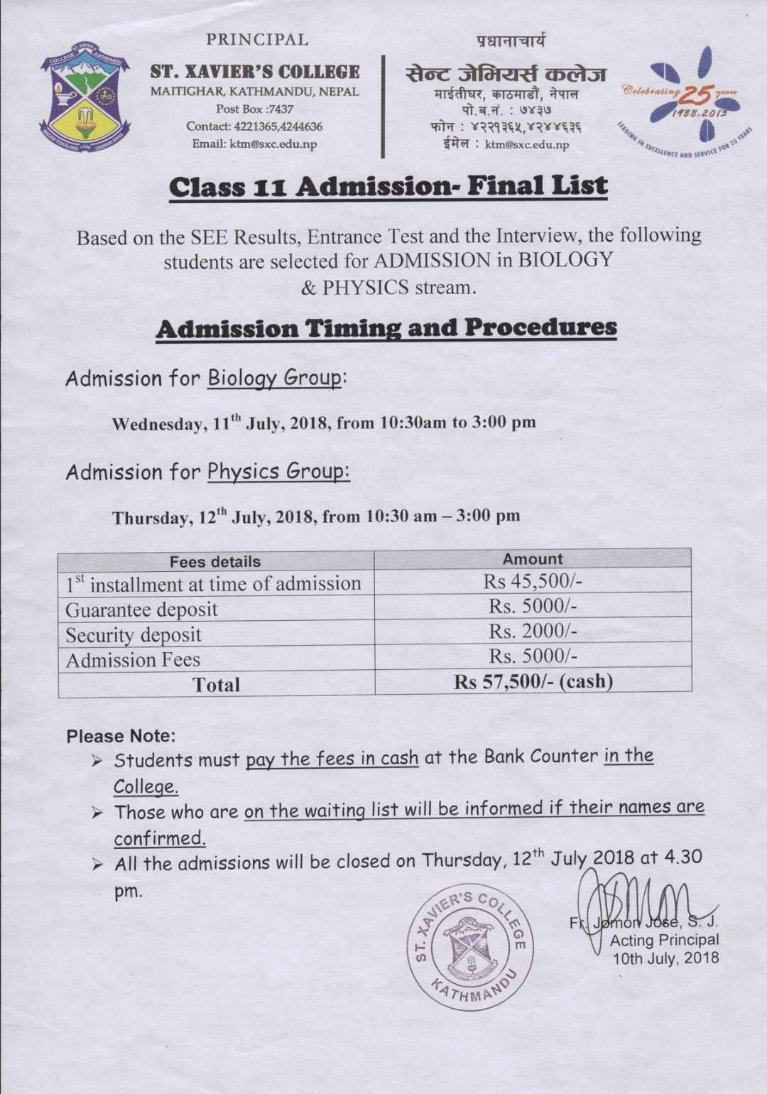 eb89b1d8998e Click Here to View the Grade 11 Entrance Exam Results of St. Xavier s  College