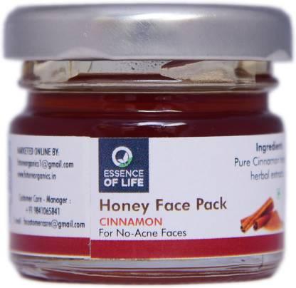 Cinnamon Face Mask(set of 2) | Essence of Life