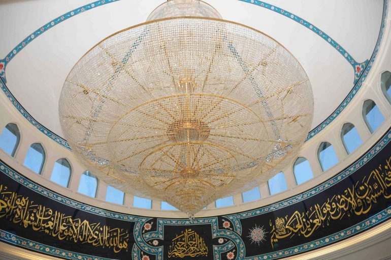 608c50de76 Mosques in London: Here's Where to Pray - HalalZilla