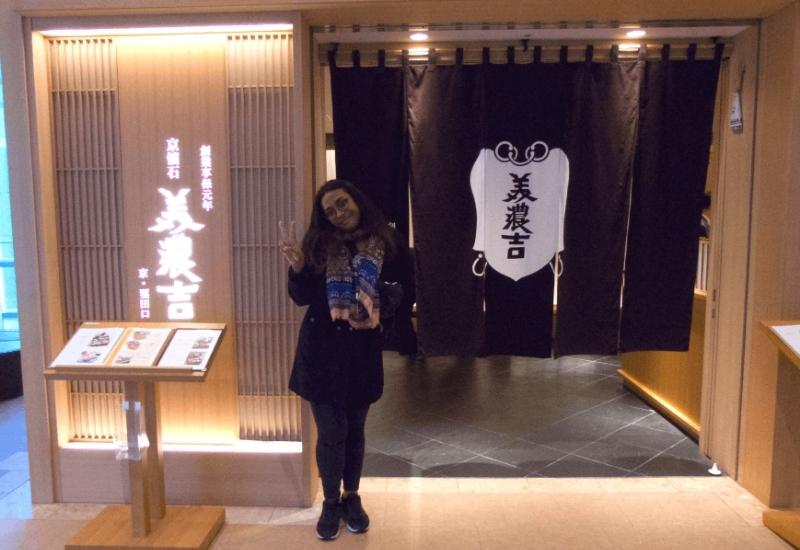 Minokichi Yokohama