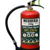 Alat Pemadam Kebakaran Api Gas Clean Agent APAR HFC-236FA Cap. 3 Kg
