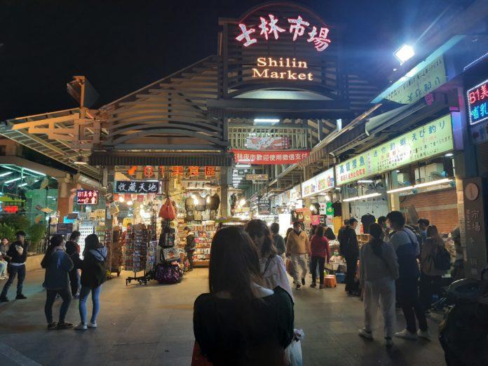 Taiwan segera cabut pembatasan berskala besar