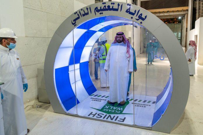 Saudi bangun gerbang sterilisasi di Masjidil Haram