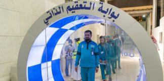 Saudi Arabia sets up self-sterilization gates in the Grand Mosque