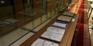 Saudi's King Fahd Saudi national library has 79,000 manuscripts