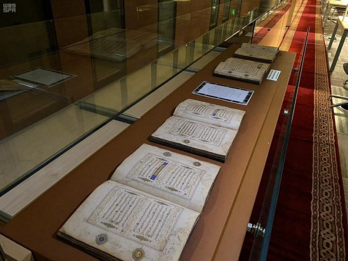 Saudi's King Fahd Saudi national library has 79,000 manuscripts
