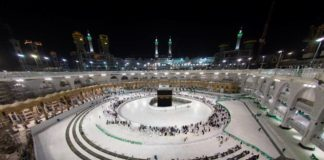 19 million pilgrims performed umrah in 2019