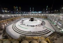 450 thousand umrah pilgrims repatriated during pandemic