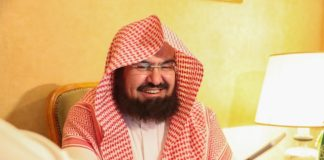 Saudi Arabia launches Manarat Al-Haramain platform to access Islamic studies