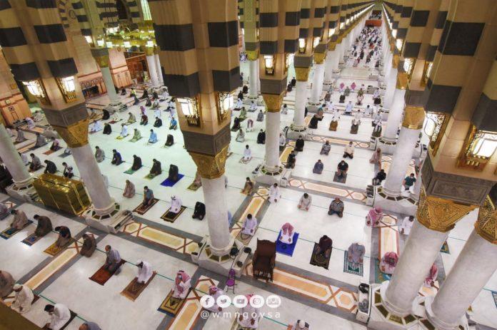 Masjid di Makkah dibuka kembali pada 21 Juni