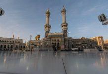 40 persen area Masjidil Haram akan dibuka untuk umroh