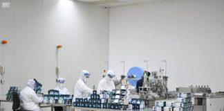 Saudi Arabia produces 2.5 million masks daily