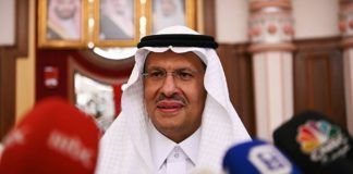 Saudi Arabia to produce world's lowest cost electricity