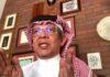 Kandidat Saudi: Dampak COVID-19 agenda konferensi tingkat menteri WTO