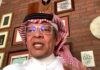 COVID-19 impacts to become WTO's first ministerial conference agenda: Saudi candidate