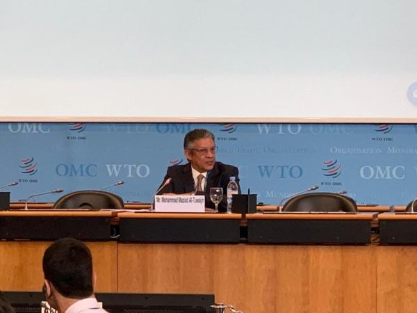 Kandidat Saudi: WTO butuh perbaikan manajemen dan kepemimpinan