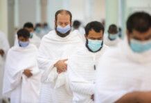 Hajj1441 - Five Indonesians among 10,000 pilgrims this year