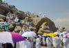 Hajj1441 - Arafat Sermon to be broadcast in Indonesian