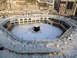Hajj1441 - Saudi to impose 10,000-riyal fine for hajj permit violation