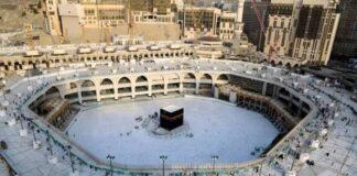 Hajj1441 - Saudi issues health protocol for hajj 1441 Hijri