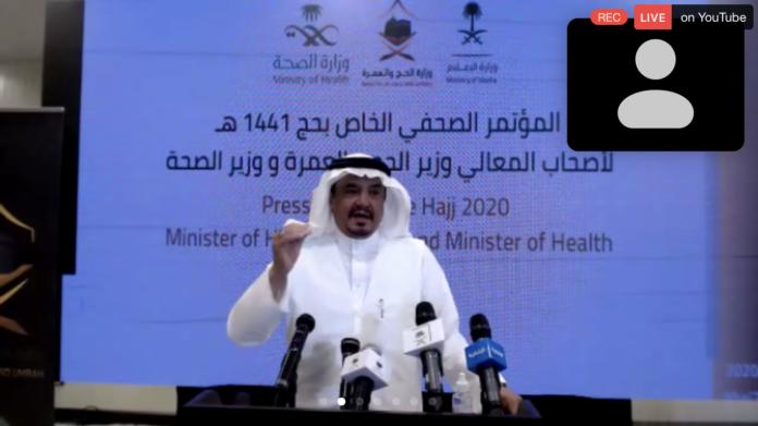 Haji1441 - Saudi seleksi jamaah haji dengan sistem transparan dan ketat