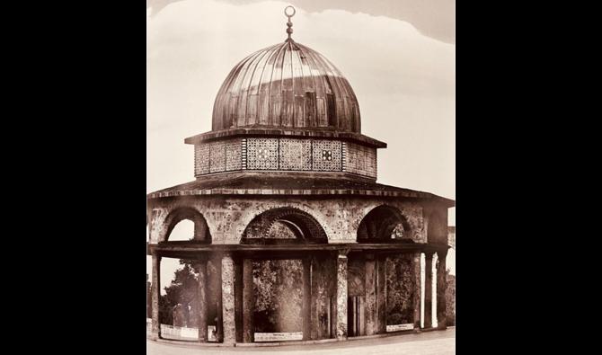 250 ribu lembar dokumen sejarah Palestina disimpan di Perpustakaan King Abdul Aziz
