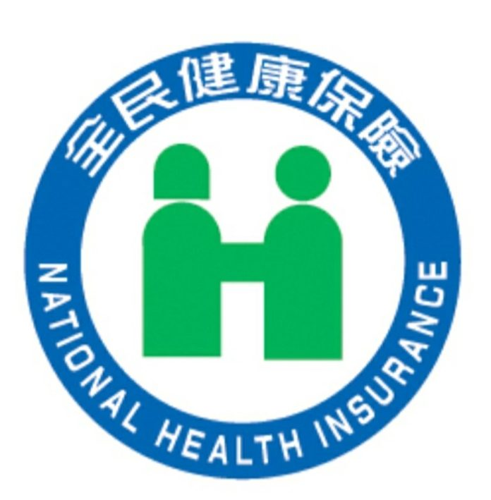 Taiwan guarantees Indonesians under health insurance system