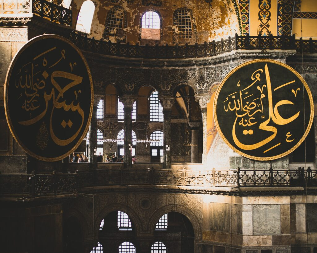 Kembalinya Hagia Sophia sebagai masjid