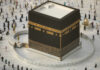 Hajj1441 - Pilgrimage ends, pilgrims undergo seven-day isolation