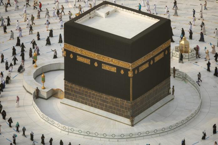 Hajj1441 - Pilgrimage ends, pilgrims undergo seven-day isolation