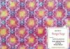 """Batik Indonesia terdokumentasi dalam aplikasi digital """"iWareBatik"""""""