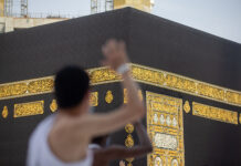 Hajj1441 - All pilgrims in good health, no infectious diseases found