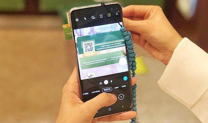 Haji1441 – 3.000 publikasi elektronik disediakan bagi jamaah haji