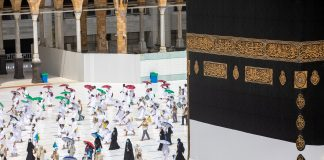 Saudi umrah service app to be available on smartphones from Sep. 27