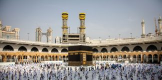 Saudi Arabia merges travel umrah companies with conditions