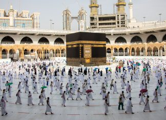 Saudi Arabia gradually resumes umrah from Oct. 4