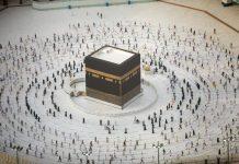 Arab Saudi buka kembali umrah secara bertahap mulai 4 Oktober