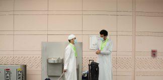 Saudi Arabia allows expatriates to enter the kingdom starting September 15