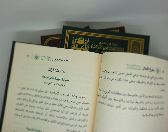 Saudi dirikan kompleks bahasa internasional, promosikan Bahasa Arab dan Al-Quran