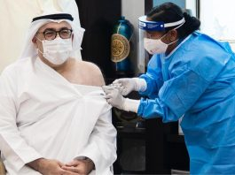 COVID-19 – UAE's health minister receives first dose of vaccine