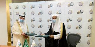 Organization of Islamic Cooperation, Muslim World League agree to combat islamophobia