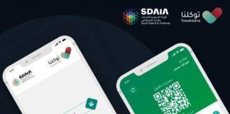 COVID-19 – Saudi pandemic prevention app Tawakkalna available in Indonesian